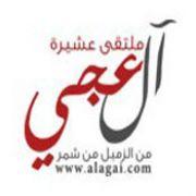 يوسف بن علي المغيص (رحمه الله)