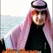 مرثيه بالفقيد سعد  العطنان رحمه الله واسكنه فسيح جناته