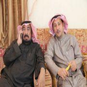 مناسبة عقاب محمد الطعيميس