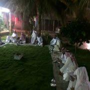 اول ايام عيد عشاء في استراحة جهان بحي المصيف
