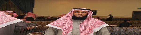 مناسبة الدكتور : فارس بن عبدالله المسعر