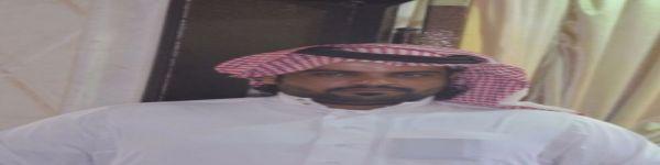تعيين الأخ / سراي بن عايد الرماحي على المرتبة الخامسة