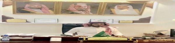 ترقية الاستاذ / سلطان بن حبيب المغيص