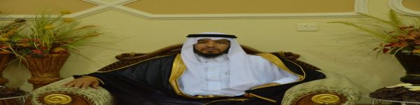 زواج الاستاذ / نافع بن محياء الحسيان