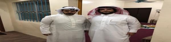 العيد الاول مساء الاخ محمد عبدالله الغافل واخوانه