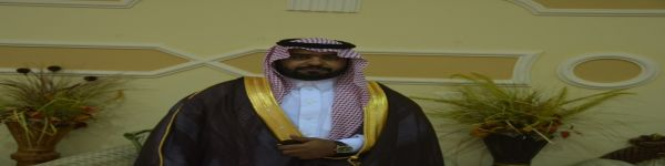 زواج الشاب / خالد بن غربي العليق