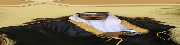 زواج الاخ / حبيب بن مبارك المغيص