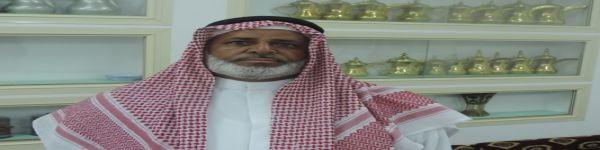 مناسبة / فلاح بن عواد الطعيميس