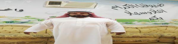 مناسبة / مسلم بن تركي البرجس