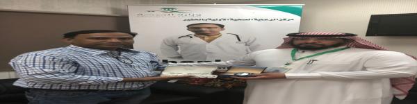 مركز صحي الحفير يكرم  طبيب المركز