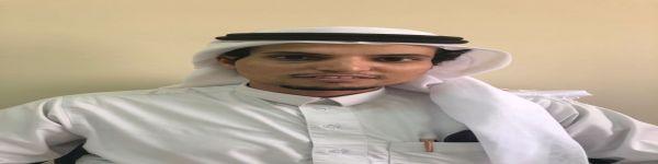 مباشرة الاخ : ماجد بن عيادة المشيط