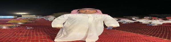 مناسبة : احمد بن عبدالله المسعر